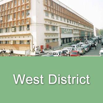 Official Website : Delhi District Courts